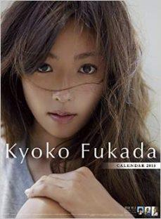 深田恭子2015年カレンダー
