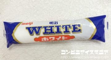明治ホワイト