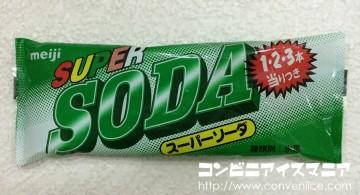 スーパーソーダ