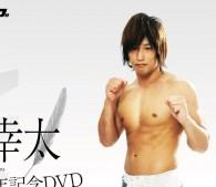 「飯伏幸太デビュー10周年記念DVD SIDE NJPW」(2014)
