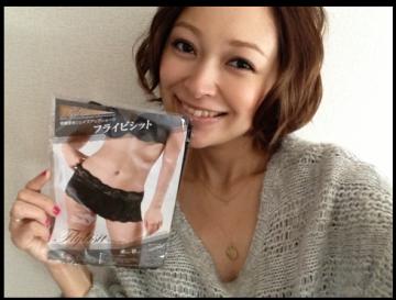 市井紗耶香オフィシャルブログ