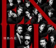 2015年3月4日リリース ニューシングル『 情熱の花』 発売:rhythm zone