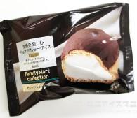 食感を楽しむチョコがけシューアイス