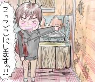 シングルマザー、家を買う/7章・後編
