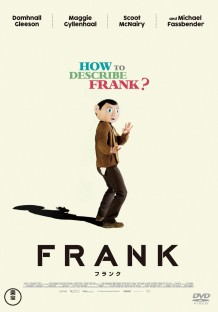 『FRANK』DVD