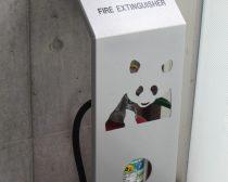パンダの消火器カバー