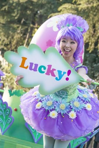 Lucky!