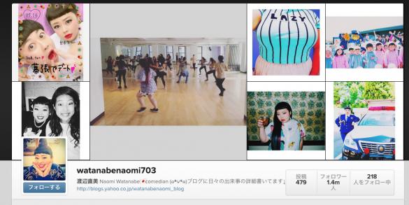 渡辺直美さんのinstagram