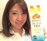 さわやかでフルーティな杏露酒(3)