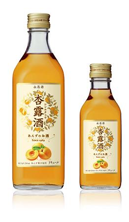 杏露酒(シンルチュウ)
