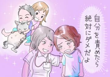 【シングルマザー、家を買う/21・後編】