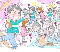 シングルマザー、家を買う/22章・後編