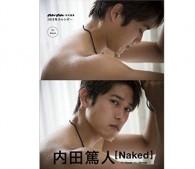 an・an特別編集 2015年 内田篤人カレンダー「Naked」