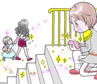 シングルマザー、家を買う/29章・後編