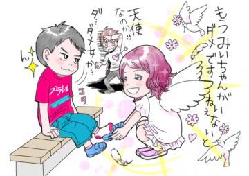 シングルマザー、家を買う/30章・後編