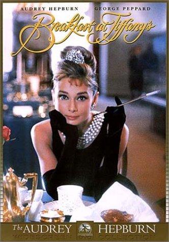 『ティファニーで朝食を』DVD