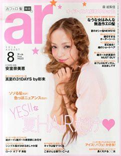 安室奈美恵_雑誌『ar』2015年8月号