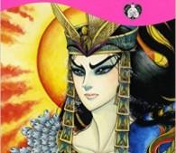 『王妃の勲章』60巻