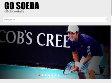 添田選手の公式サイト