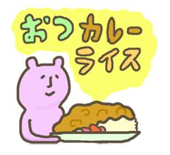 タワシ_おつカレーライス