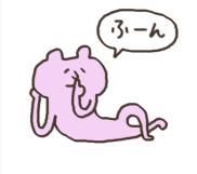 タワシ_ふーん