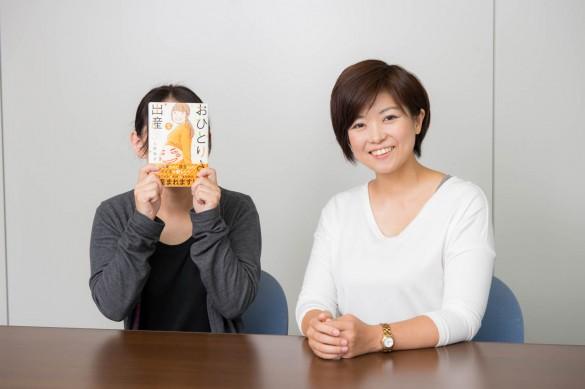七尾ゆずさん(左)と吉田可奈さん