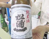焼酎のイメージが強い九州のなかで唯一の日本酒県