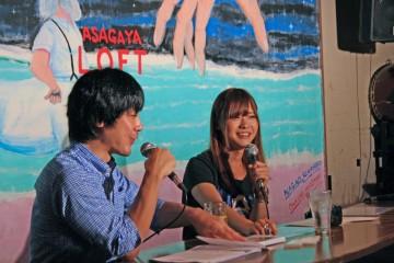 大島さん(右)と編集・井戸さん