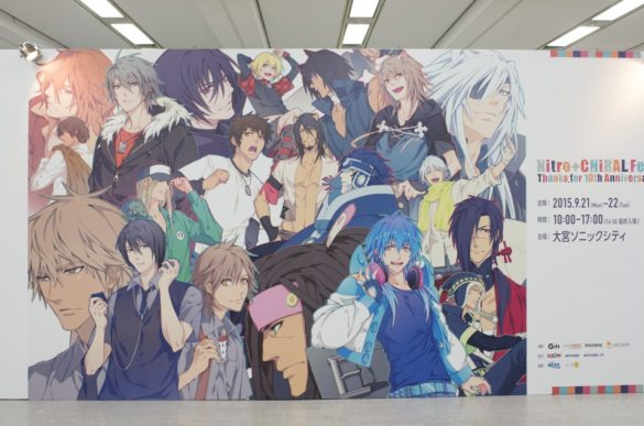 """""""Nitro+CHiRAL Fes.[ニトロ プラス キラルフェス] Thanks for 10th Anniversary"""""""