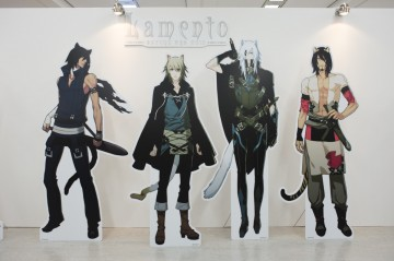 Lamento -BEYOND THE VOID-