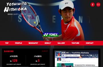 西岡選手の公式サイト