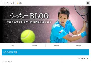内山選手の公式ブログ