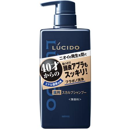 ルシード 薬用スカルプデオシャンプー(医薬部外品)