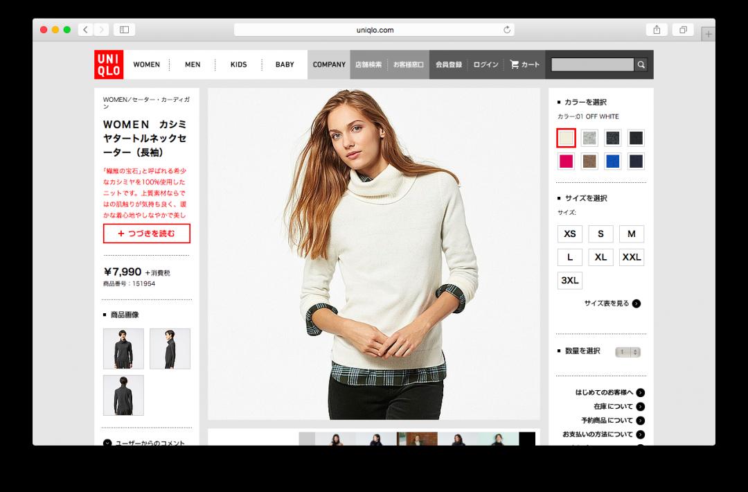 ユニクロ WOMEN カシミヤタートルネックセーター(長袖)