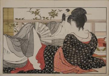 春画展 喜多川歌麿 「歌満くら」