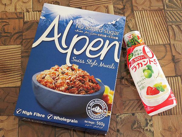Alpen・ラカントS