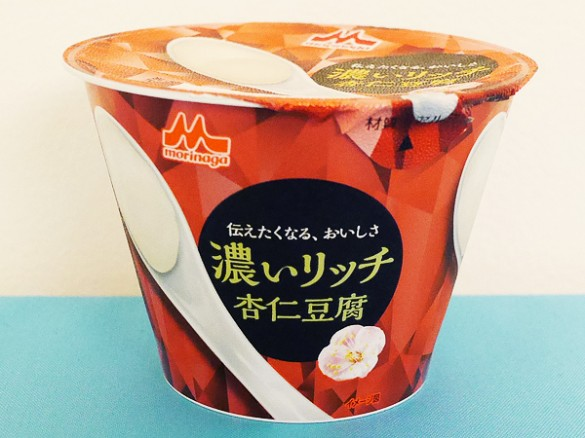 濃いリッチ 杏仁豆腐