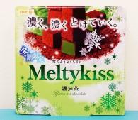 【8位】明治 Meltykiss 濃抹茶