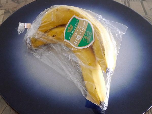 有機バナナ