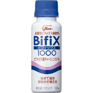 「高濃度ビフィズス菌飲料BifiX1000」(グリコ)