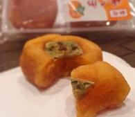 あんぽ柿1