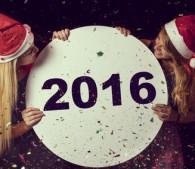 2016年の運勢は?
