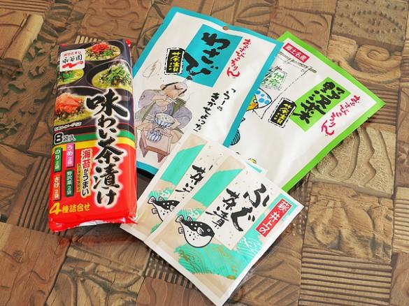 ochazuke-no-moto