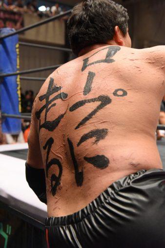 石川修司選手