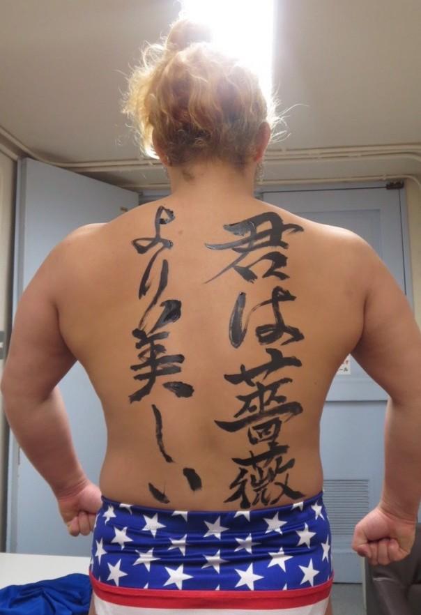 福田洋選手