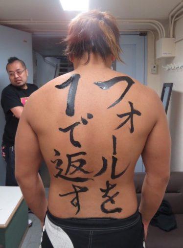 岩崎孝樹選手