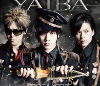 BREAKERZ「YAIBA」