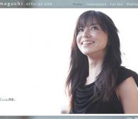 山口智子オフィシャルサイト