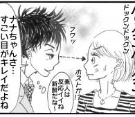 AV男優1
