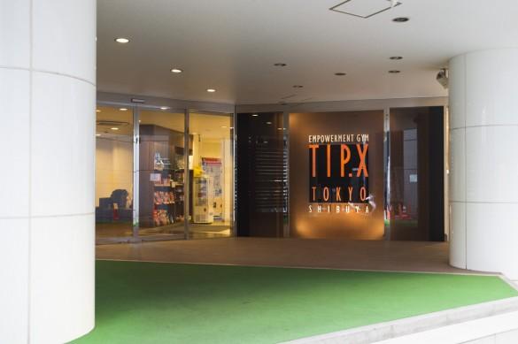 ティップ.クロス TOKYO渋谷